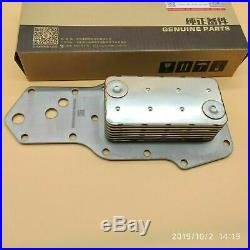 Original Cummins Engine Oil Cooler Core For Dodge Ram 5.9 Cummins 12V 24V 89-02